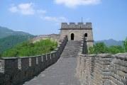 V Číně čelí desítky osob obvinění z manipulací s trhy