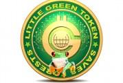 Pozor na malé zelené žetony, varuje před nimi SFC