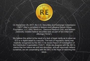 DRC a RECoin jsou podvodné kryptoměny, říkají americké úřady