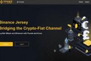 Binance spouští burzu Jersey s nákupem kryptoměn za fiat měny