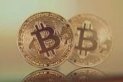 Další pokus o bitcoinový ETF má na svědomí Bitwise Asset Management