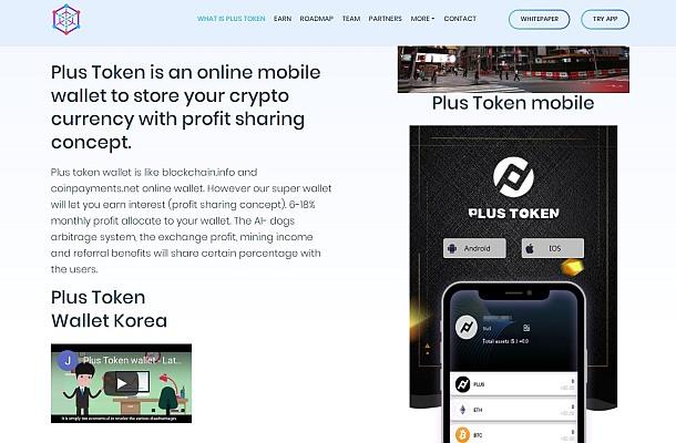 Podvod PlusToken teď shazuje trhy výprodejem bitcoinu