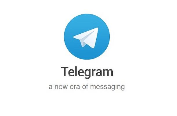 SEC chce zakázat kryptoměnu TON, na Telegram podal žalobu