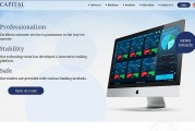 Varování před AlyCoin, Global Options a dalšími službami